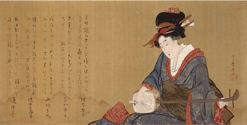 喜多川歌麿 三味線を弾く美人図.jpg